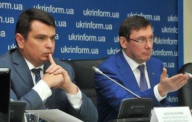 Луценко хвастается новыми заочными расследованиями, игнорируя нерешенные дела