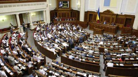 Депутаты внесли изменения в законопроект о языковых квотах