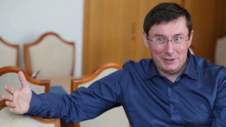 Отчет ГПУ: Луценко собой доволен, а депутаты собирают подписи за его отставку