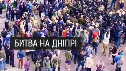 """Кровавое 9 мая в Днепре: кто руководил проплаченными """"титушками"""" и полицейскими"""