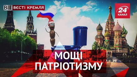 """Вєсті Кремля. Путін цілує мерців. Коні """"Газпрому"""""""