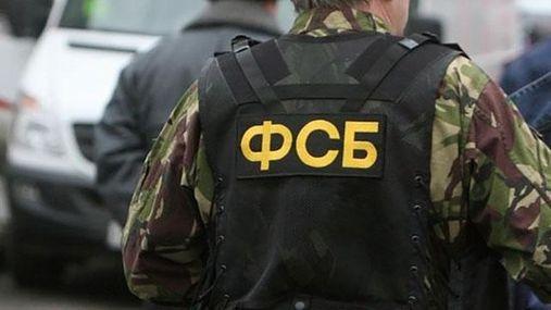 Високопосадовця ФСБ знайшли мертвим у Росії