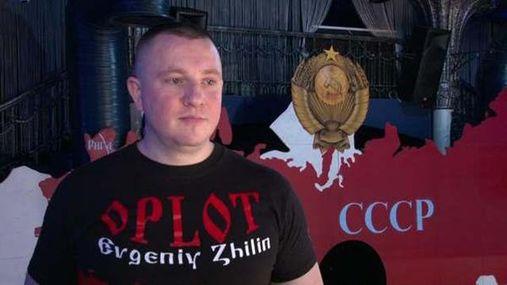 """Сили АТО взялась за лідера бойовиків """"Оплоту"""" Жиліна"""