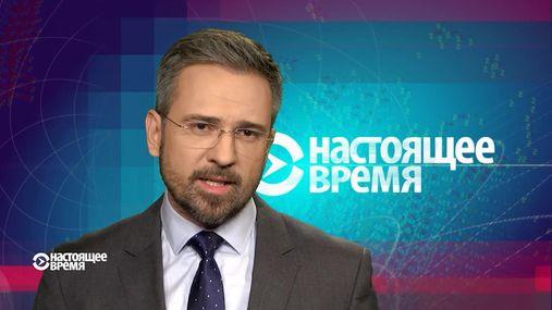 Настоящее время. Росія звинуватила США у підтримці тероризму. Трагічні роковини Бабиного Яру