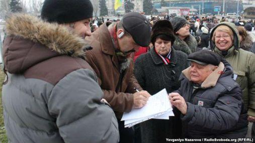До протестів на підтримку блокади долучилось ще одне місто
