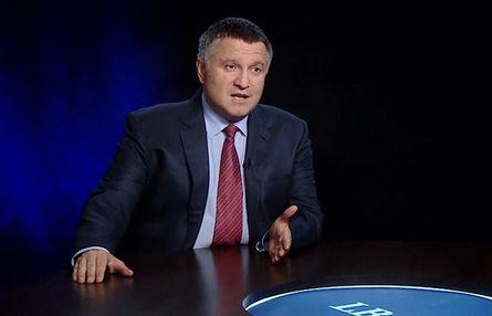 Україна далі отримує газ і вугілля з Росії, – Аваков
