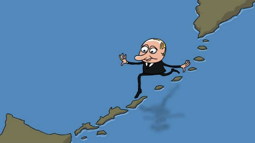 Курйоз дня: Путін випадково сфотографувався з українським Кримом