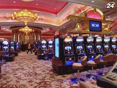 Макао - главное казино Азии