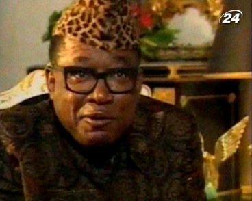 Диктаторы. Мобуту Сесе Секо