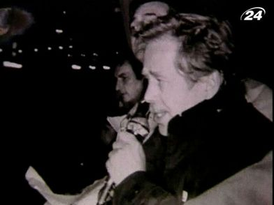 Вацлав Гавел пожертвував здоров'ям заради справедливості
