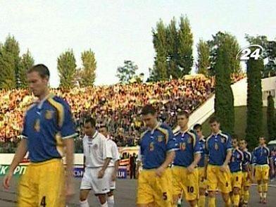 Рекорд сборной Украины - четыре выездные победы подряд