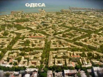 Одесская область — здесь впервые в Украине проехало авто с двигателем внутреннего сгорания