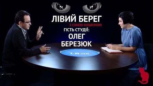 Березюк розповів про те, як зараз працює коаліція і який вплив мають Президент і Прем'єр