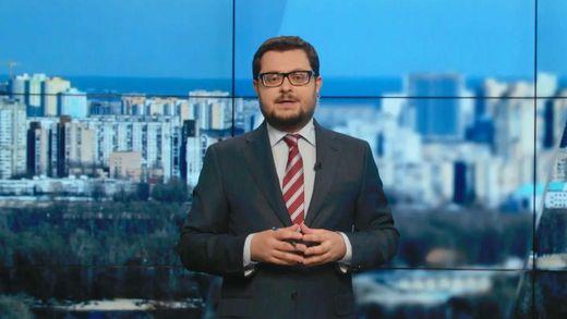 """Банк """"Хрещатик"""" банкрут: чи матимуть кияни проблеми з платою за комунальні послуги"""
