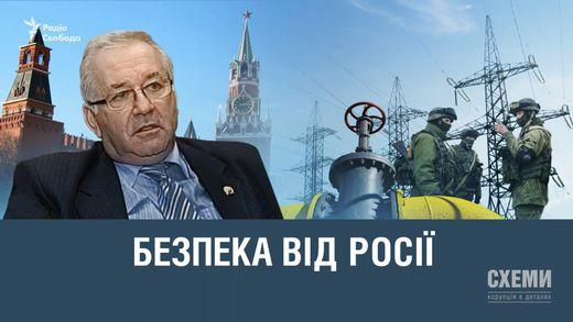 Чому російський бізнесмен відповідає за охорону стратегічних держпідприємств в Україні