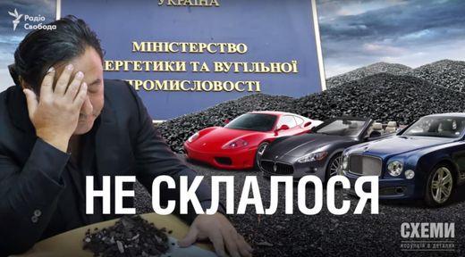 Журналісти завадили призначенню скандального посадовця у грошовите міністерство