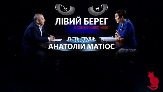 Репутація ГПУ знищується два роки підряд, — військовий прокурор Матіос