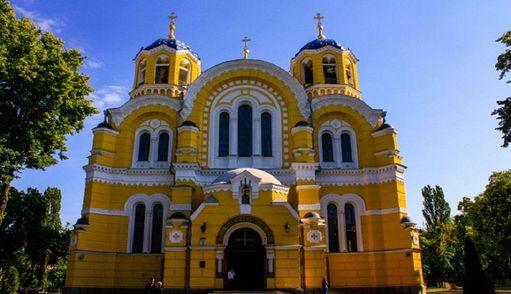 В столиці молилися за мир та спокій в Україні