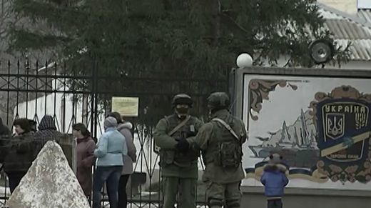 Кого на самом деле задержали российские военные на границе с Крымом