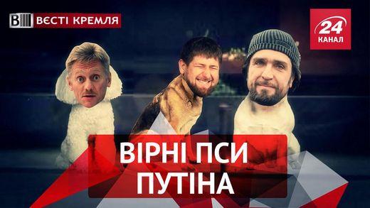 Вєсті.Кремля. Вірні пси Путіна. Чи можна повернути Союз