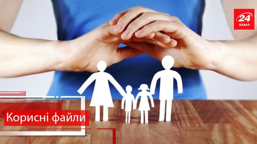 Корисні файли. Скільки коштує застрахувати здоров'я в Україні