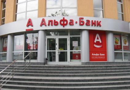"""Клієнти """"Альфа-Банку"""" та """"Укрсоцбанку"""" виграли 130 телевізорів"""