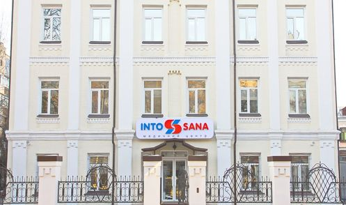 Into-Sana – инновационная клиника для всей семьи на Подоле