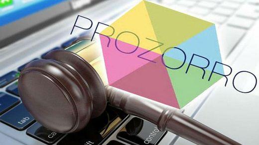 """Два года """"Prozorro"""": за что система получила мировое признание"""