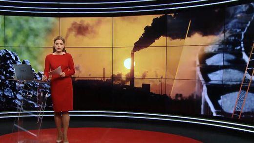 Итоговый выпуск новостей за 21:00. Арест Фирташа. Дестабилизация Украины со стороны России