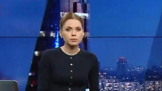Підсумковий випуск новин 19:00: Справа Умерова. Погроза Ердогана