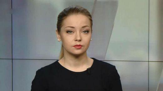 Выпуск новостей за 13:00: Через российские банки не будут платить пенсии. Безвиз для Грузии