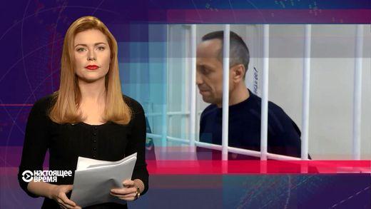 Настоящее время. День Волі в Білорусі. Протест далекобійників у Росії