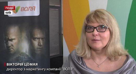 """После 8-летнего перерыва сериал """"Побег"""" возвращается на экраны"""