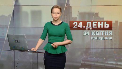 """Випуск новин за 13:00: Стрілянина у Харкові. Електропостачання у """"ЛНР"""""""