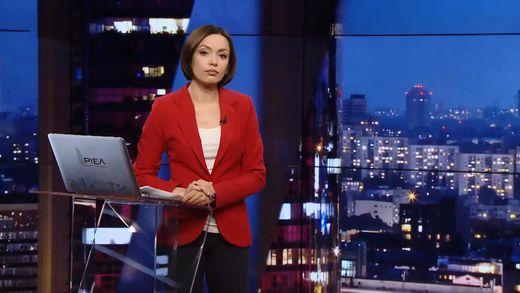 Выпуск новостей за 23:00: Насириада-2. Задержали экс-БЮТовца