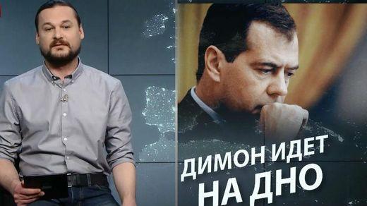 Безумный мир. Медведев теряет доверие россиян. Китай хвастается новым авианосцем