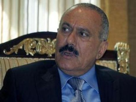 Президент Ємену Алі Абдулла Салех