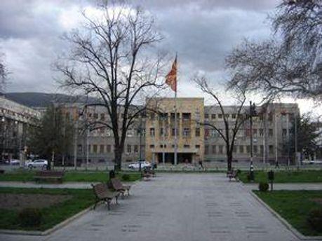 Здание парламента Македонии