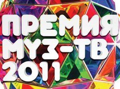 МУЗ-ТВ 2011