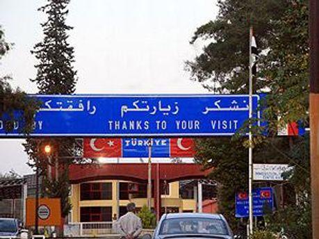 Туреччина не закриватиме кордон