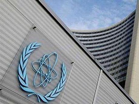 Украина примет участие в конференции МАГАТЭ