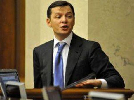 Народный депутат Олег Ляшко