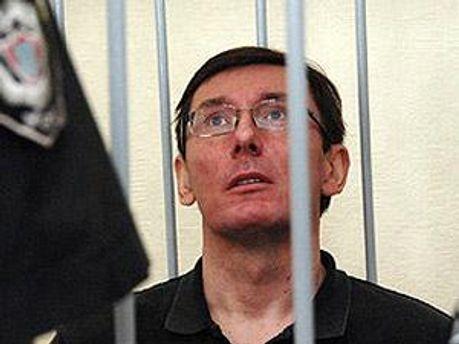 Заявление Луценко  ушло в ГПУ