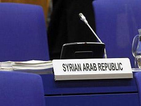 В Сирии расстроены решением МАГАТЭ