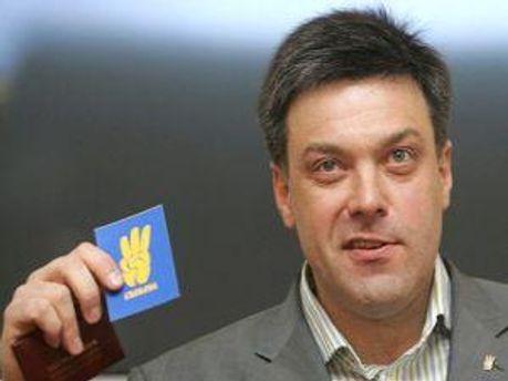 Лидер Всеукраинского объединения