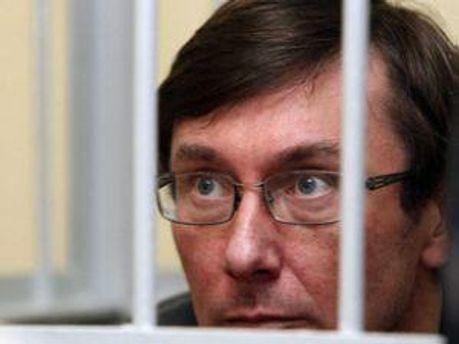 Экс-министр внутренних дел Юрий Луценко