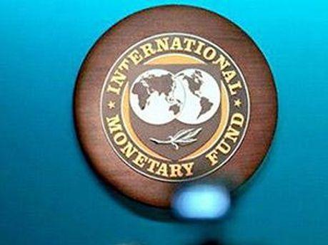 У МВФ есть несколько предложений