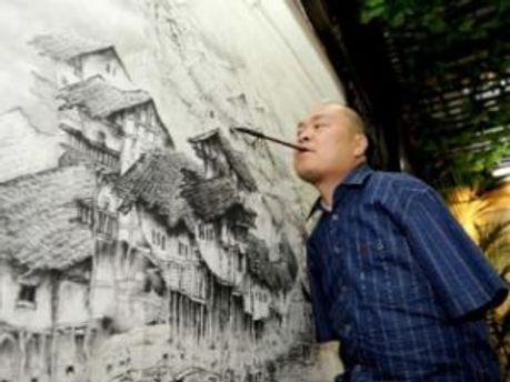 Китайский художник