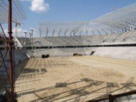 Львівський стадіон