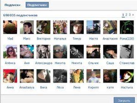 Вконтакте не хочет стать ICQ